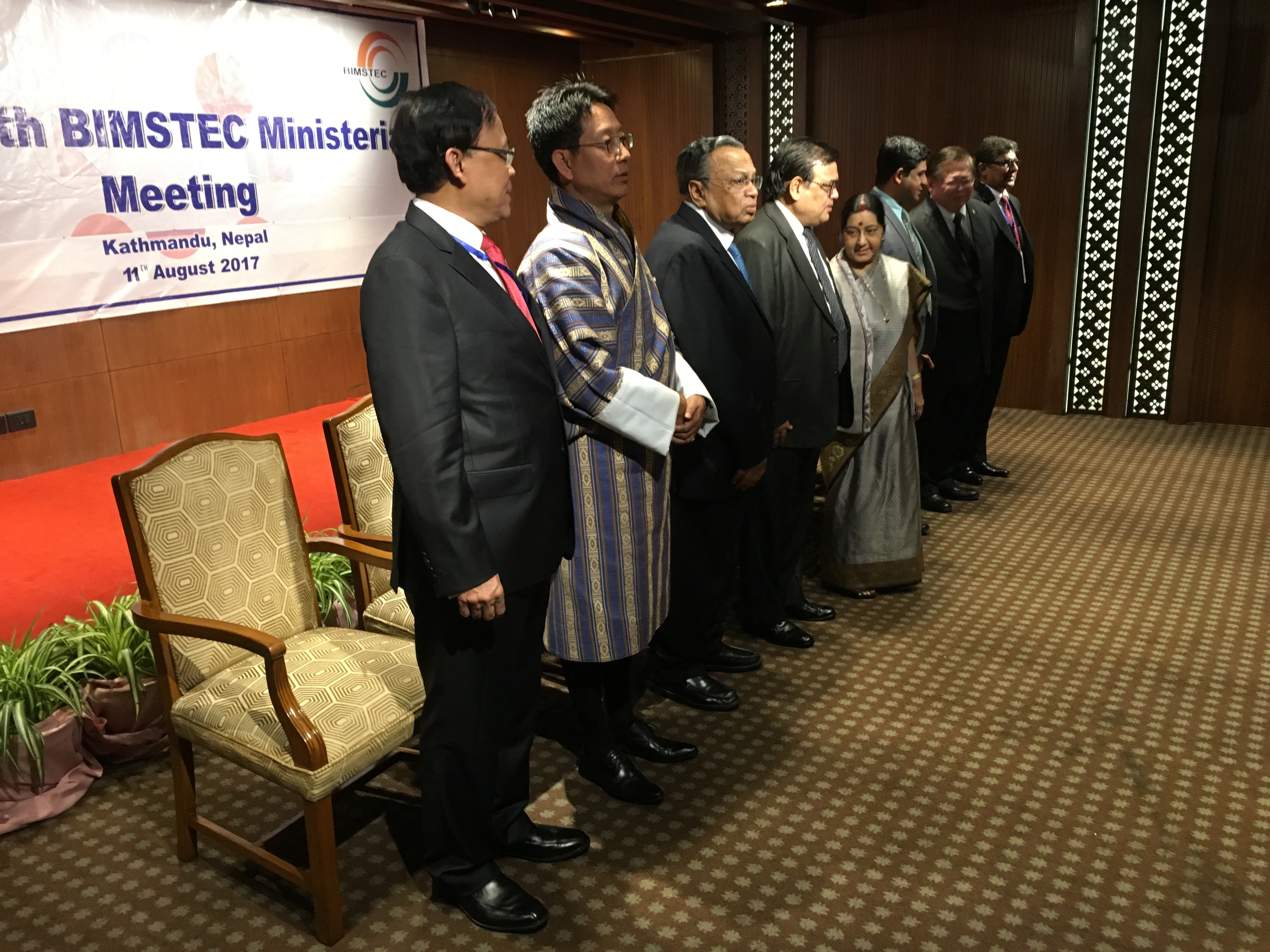 15th bimstec meeting kathmandu nepal ministry of foreign affairs the minister for foreign affairs lyonpo damcho dorji led the bhutanese delegation to the 15th ministerial meeting of the bay of bengal initiative for falaconquin