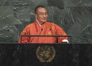 72 General Debate – 22 September His Excellency Lyonchoen Tshering Tobgay, Prime Minister of the Kingdom of Bhutan