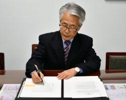 Ambassador of Japan Satoshi Suzuki
